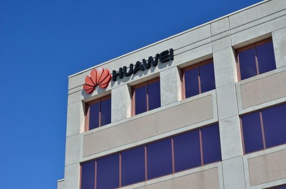 ファーウェイ、年内にも日本国内に大型工場を新設―中国企業では初 - iPhone Mania
