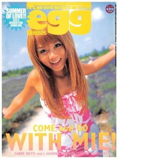 egg★2000年〜2003年振り返り!|水野祐香オフィシャルブログ Powered by Ameba