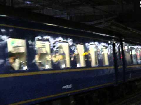 品川駅の横須賀線ホームで撮り鉄大げんか…駅員と三脚で殴り合いに発展か