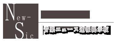 安室奈美恵 ドラマ主題歌新曲が配信ダウンロード10冠達成|にゅーじっく