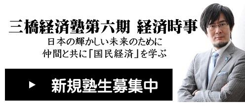農業分野への外国人「派遣」労働|三橋貴明オフィシャルブログ「新世紀のビッグブラザーへ blog」Powered by Ameba