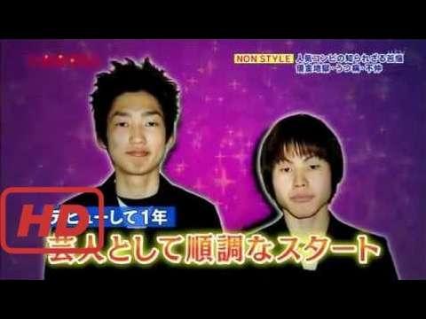 よしもと黄金列伝 NON STYLE 15 08 09 - YouTube