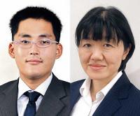 29歳棋士・吉田正和五段と51歳かるた女王・渡辺令恵さんが結婚
