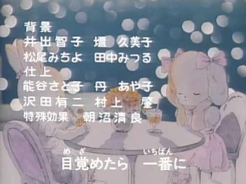 メイプルタウン物語 パームタウン編 ED - YouTube