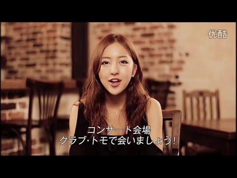 【放送事故】 AKB48 板野友美の英語が酷すぎる 公開処刑 SKE48 NMB48 HKT48 Itano Tomomi English interview - YouTube