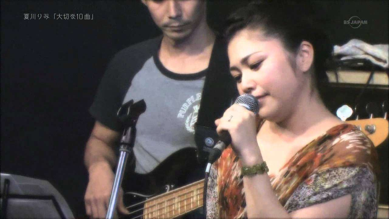 Rimi Natsukawa - Famous Songs - - YouTube