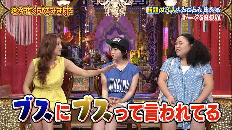 中村アン:まるで別人な黒髪おかっぱ姿披露 ガッキー×瑛太の卓球映画に出演