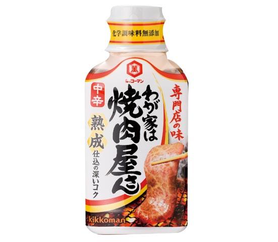 超定番「エバラ黄金の味」がまさかの結果に…プロがおすすめしたい焼肉のたれランキング20