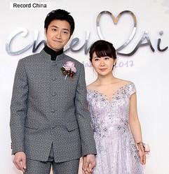 福原愛が中国版ツイッターにラブラブ投稿「夫が何でもしてくれる。結婚してから携帯も自分で充電したことない」