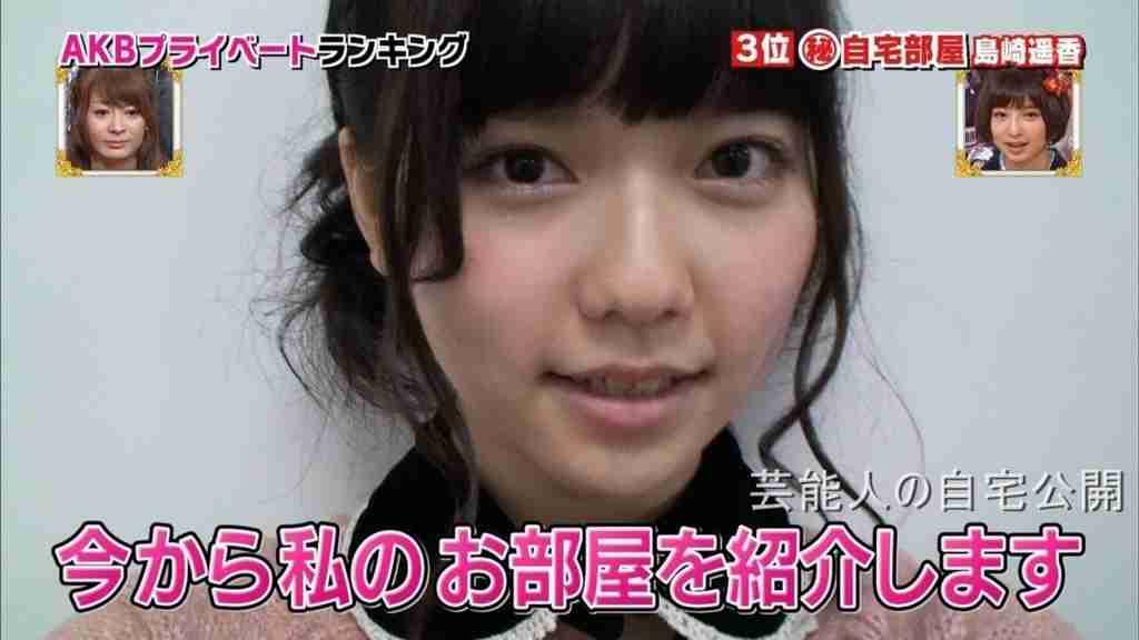 【AKB48の自宅】ぱるること島崎遥香さんの自宅とキャビネットの値段【画像あり】