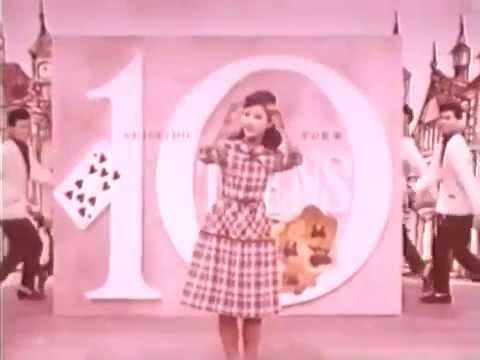 吉永小百合 なつかしのCM 1962年 資生堂CM - YouTube