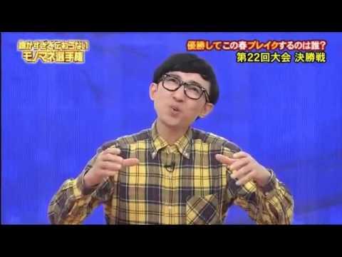 こがけん 「オーマイガー」4連発 - YouTube