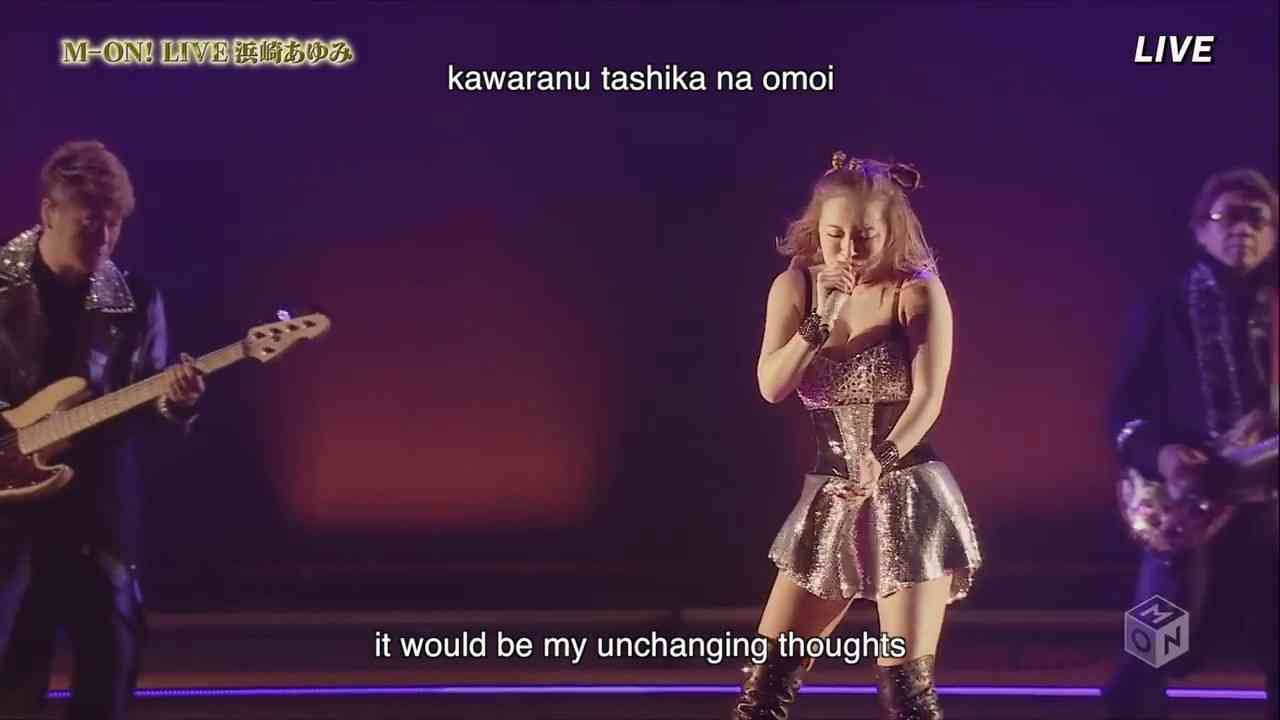 Ayumi Hamasaki - Never Ever (CDL 2016-2017) (eng+ romaji subs) - YouTube