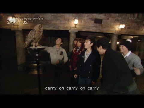 改HD『SMAP 5人旅 超完全版』USJ - YouTube