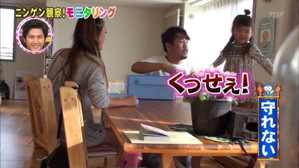 藤本敏史、娘から衝撃の一言「う○こ食べたでしょ!」