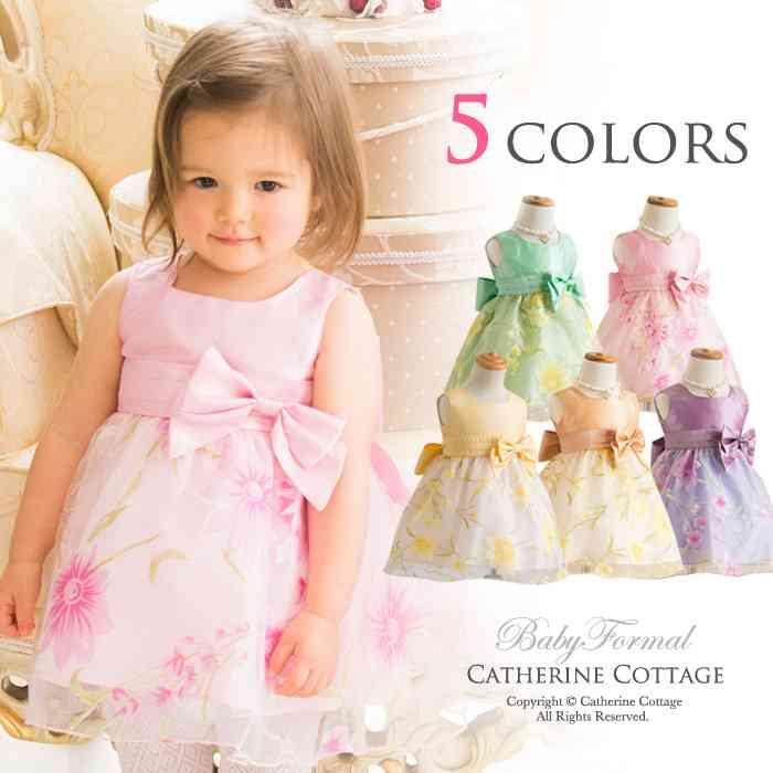 ベビードレス YUP12 花柄オーガンジードレス 激安 結婚式や出産祝い、お遊戯会にも使えるお手頃価格。