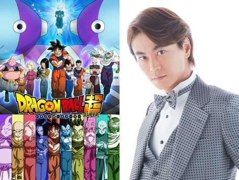 氷川きよしがアニソン初挑戦 『ドラゴンボール超』新章OP曲歌う「楽しみに!」