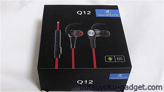 Bluetoothイヤホンの最高峰!?『SoundPEATS Q12』を試してみた!コスパ抜群のスポーツイヤホン ~ 物欲ガジェット.com