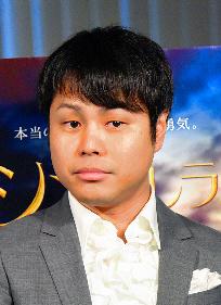 ノンスタ井上裕介さんを書類送検へ タクシー当て逃げ容疑