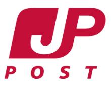 日本郵便株式会社に就業中: 137 件のレビュー | Indeed.com