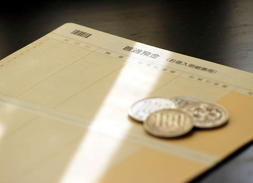 長生きするほど通帳が0円に近づく恐怖 | プレジデントオンライン | PRESIDENT Online