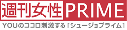 鈴木亮平に「女性にオススメの減量法」を聞いてみたら、さすがの回答が! | 週刊女性PRIME [シュージョプライム] | YOUのココロ刺激する