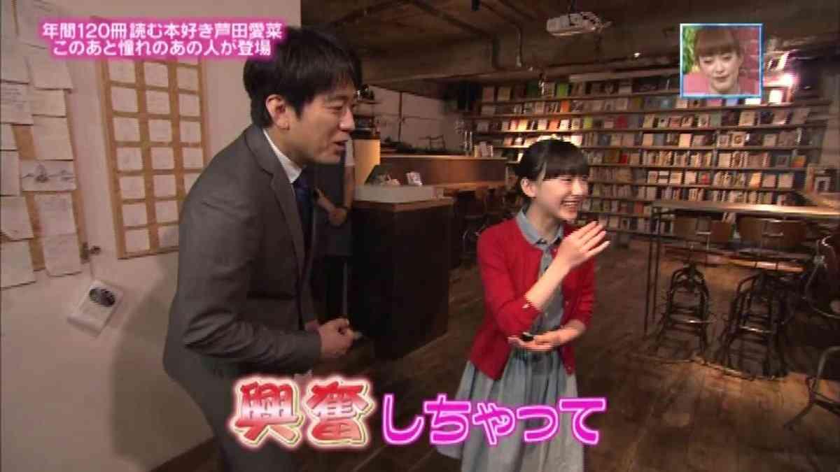 芦田愛菜の悩み相談にピース又吉直樹 驚き「質問がもう作家さん」