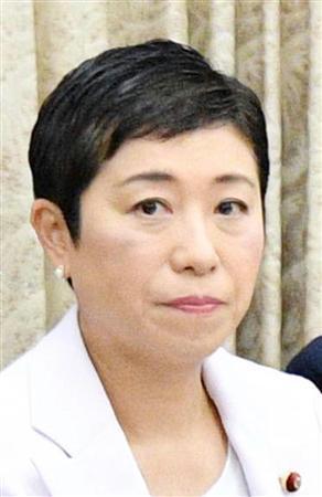 辻元氏、皇室「生理的にいや」「悪の根源」…過去の発言を「反省」 (産経新聞) - Yahoo!ニュース