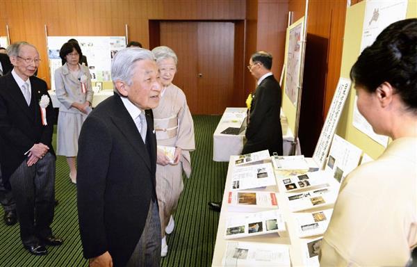両陛下、学士院賞授賞式ご臨席 宮殿で記念茶会、受賞者らとご懇談 - 産経ニュース