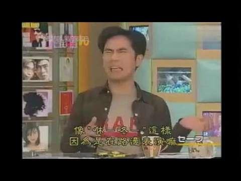 うたばん 神回 アーティスト藤井隆が面白すぎる! HD - YouTube