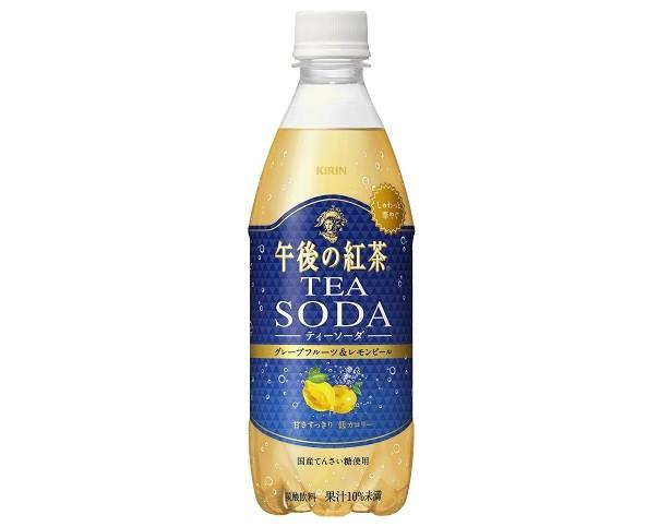 「午後の紅茶」から大人の気分転換にふさわしい炭酸飲料が新登場!