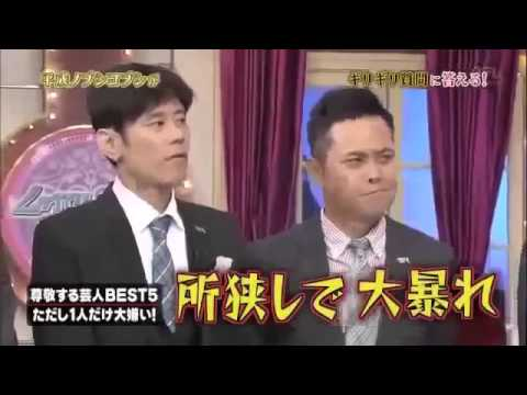 しゃべくり007 平成ノブシコブシ吉村、殴りたい先輩芸人を暴露 - YouTube