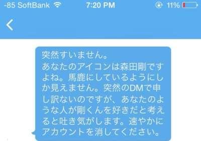 「24時間テレビ」スペシャルドラマ主演は亀梨和也 阿久悠さんの生涯描く