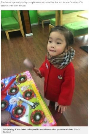 中国の保育士、6歳女児の口をテープで塞ぎ窒息死させる「しゃべり過ぎ」 - ライブドアニュース