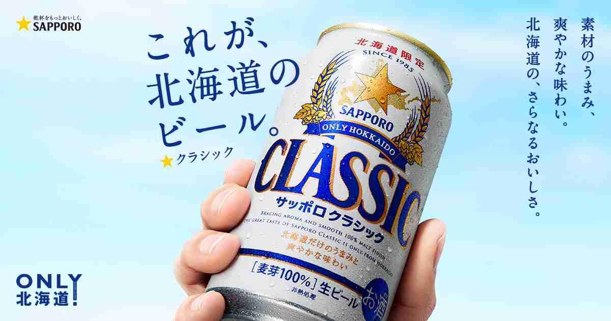 初心者や苦手な人にオススメのビール!