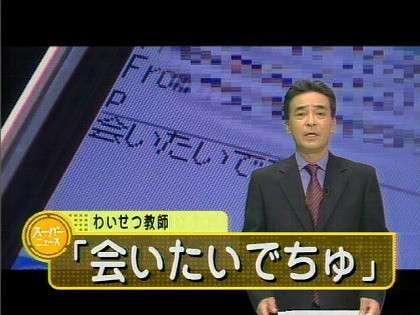 ガルちゃんでコメント代わりに使えそうな字幕テロップ画像を集めるトピ