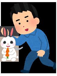 【これは酷い】ウサギの耳を掴んで記念撮影する日本人に海外で批判殺到!|秒刊SUNDAY