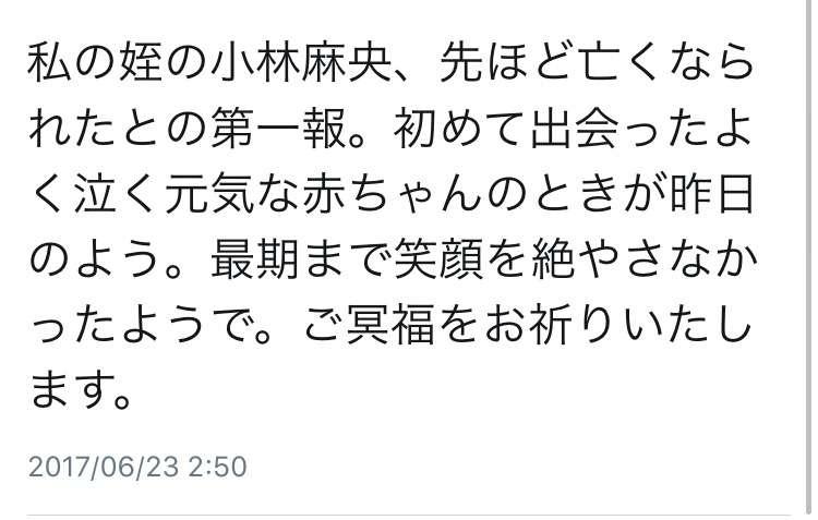 海老蔵、「人生で一番泣いた日です」公式ブログで何かが起きたことを示唆