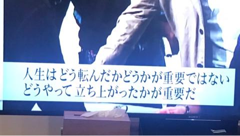 市川海老蔵「まお、…あいたい、あいたいよ」 村尾信尚キャスターの言葉に奮い立つ