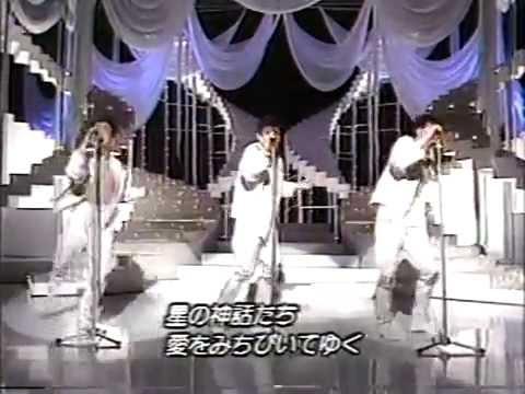 1987年 年間ベストテン3位 少年隊 君だけに - YouTube