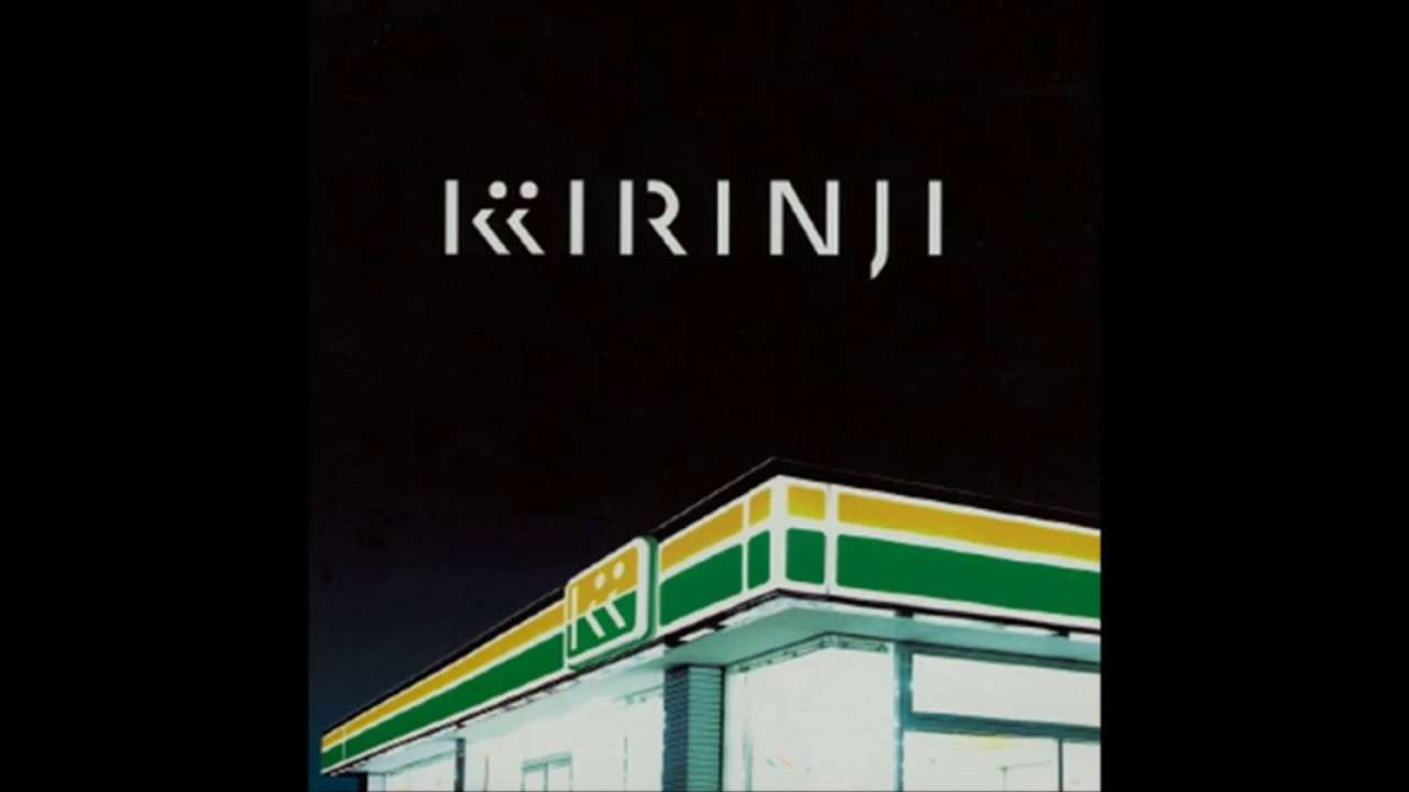 Kirinji - Sweet Soul - YouTube