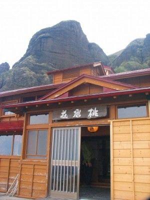 [人生が変わる旅]日本最北限の離島にある桃岩荘がすごいらしい[歌の宿] - NAVER まとめ