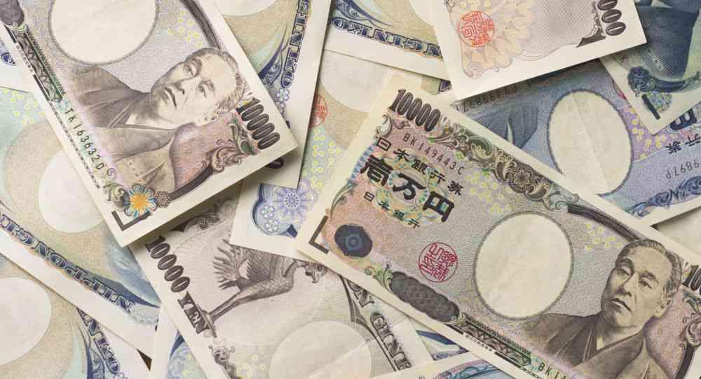 群馬県でごみの中から4200万円、分別中に発見