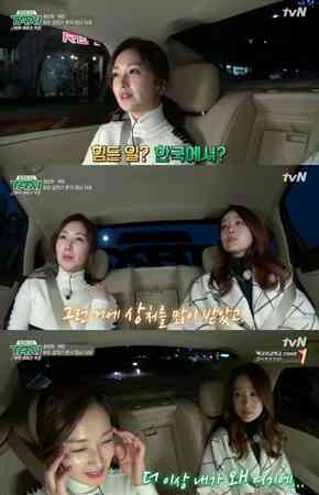 笛木優子のニュース - 笛木優子(ユミン)、韓国活動を中断し日本に帰国した理由を明かす=tvN「タクシー」 - 最新韓流ニュース一覧 - 楽天WOMAN