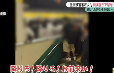 安藤優子(58)、JR総武線平井駅の痴漢騒動での冤罪被害の男性に苦言「でも20分間電車を止めたって行為はどうなんですか?」「明らかに迷惑は迷惑ですよね」 : にわか日報