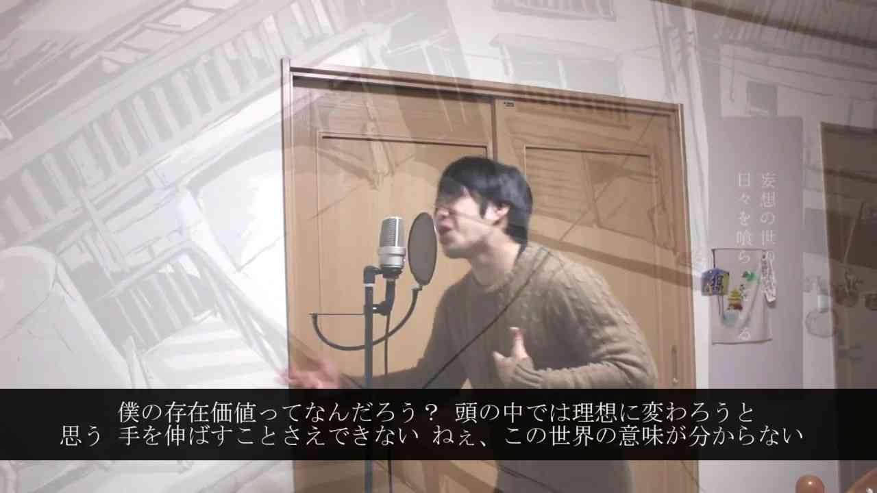 雨とペトラ / バルーン (Rap Cover) - YouTube