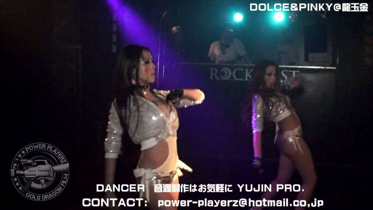 DOLCE&PINKY@龍玉金 - YouTube