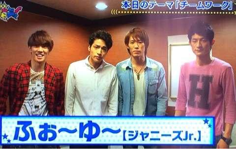 相葉雅紀主演 月9「貴族探偵」第9話視聴率8.4%に上昇