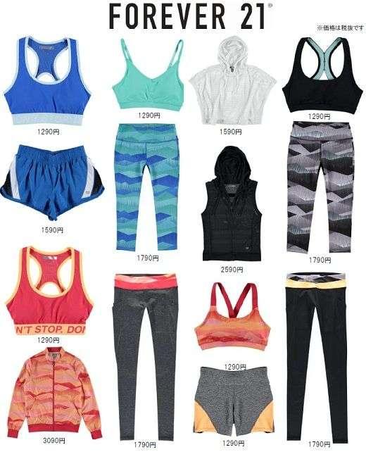 トレーニングウェアどんなもの着てますか?