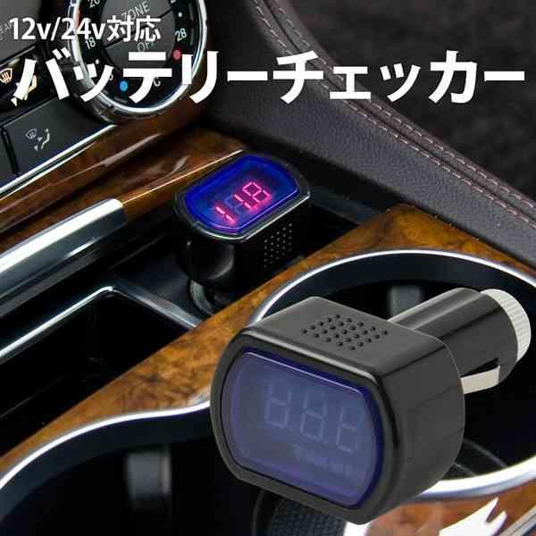 車にあると便利なアイテム